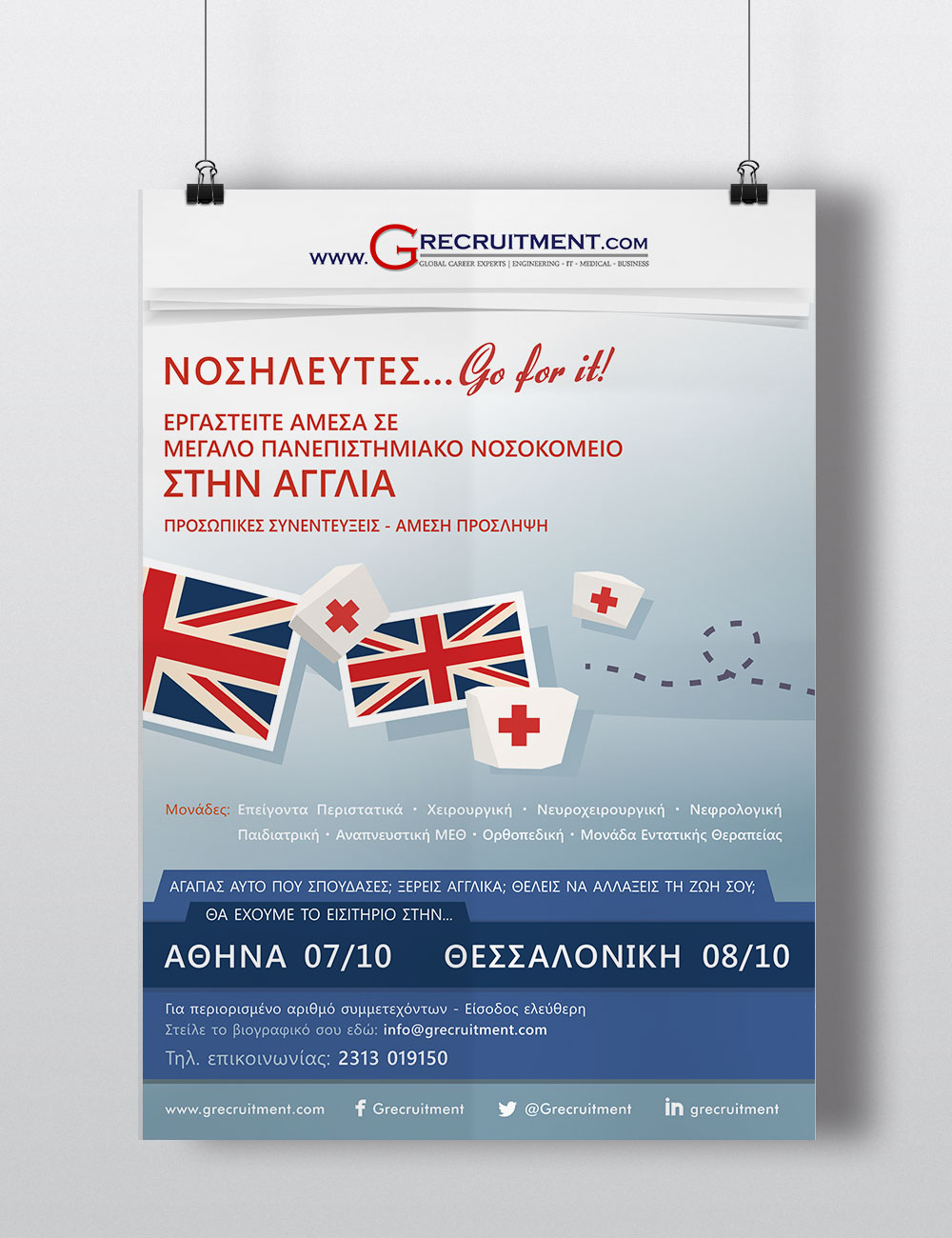 Poster made for Grecruitment, an international Recruitment company based in Thessaloniki, Greece